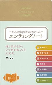 1401_写経_H1