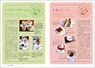 1402_名古屋喫茶2_本文