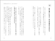 1405_こじれたココロ_本文