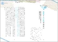 1408_色気_本文