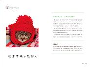 1412_般ニャ心経_本文