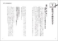 1412_終活_本文