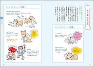 1501_犬_文庫_本文
