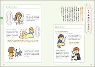 1501_猫_文庫_本文