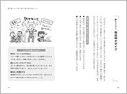 1502_怒り_本文