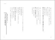 1503_中谷_思考_本文
