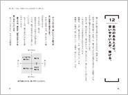 1507_中谷_お金_本文