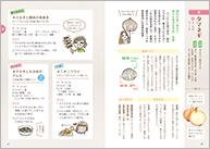 1507_野菜_本文