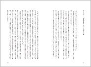 1509_川北_短所_本文