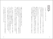 1510_DaiGo_営業_本文