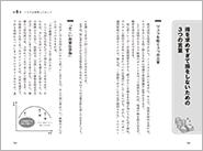 1511_藤本_日経_本文