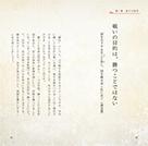 1610_孫子の兵法_本文