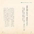 1610_老子_本文
