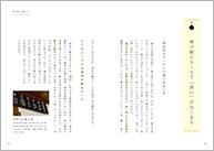1610_禅_台所_本文