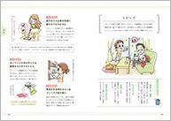 1612_家事風水_本文
