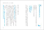 1702_怒り文庫_本文