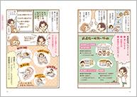 1703_妊娠出産_本文