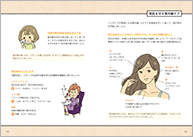 1705_美女エクセレント_本文