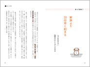 1708_お金_本文