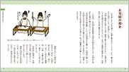 1709_はじめてお写経_本文