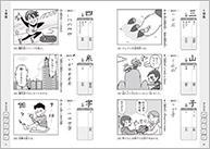1806_漢字_本文