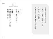 1807_モチベーション_本文