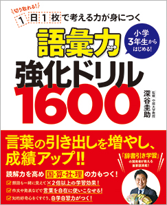 1402_名古屋喫茶2_H1