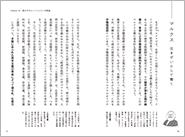 1812_働き方哲学_本文