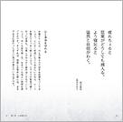 1902_平常心_本文