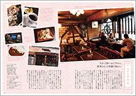 1904_名古屋喫茶_完全版_本文