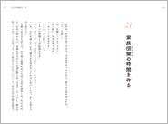 1911_親孝行_本文