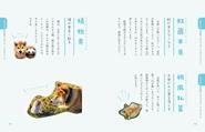 2003_まる四季_本文