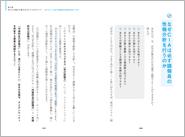 2004_REINA_本文