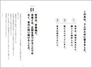 2004_中谷_哲学_本文