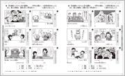 2005_1200コンパクト_本文