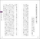 2007_空海_本文