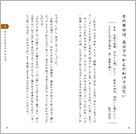 2007_親鸞_本文