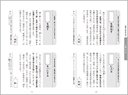 2007_日本語_本文