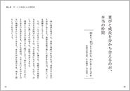 2009_論語_文庫_本文