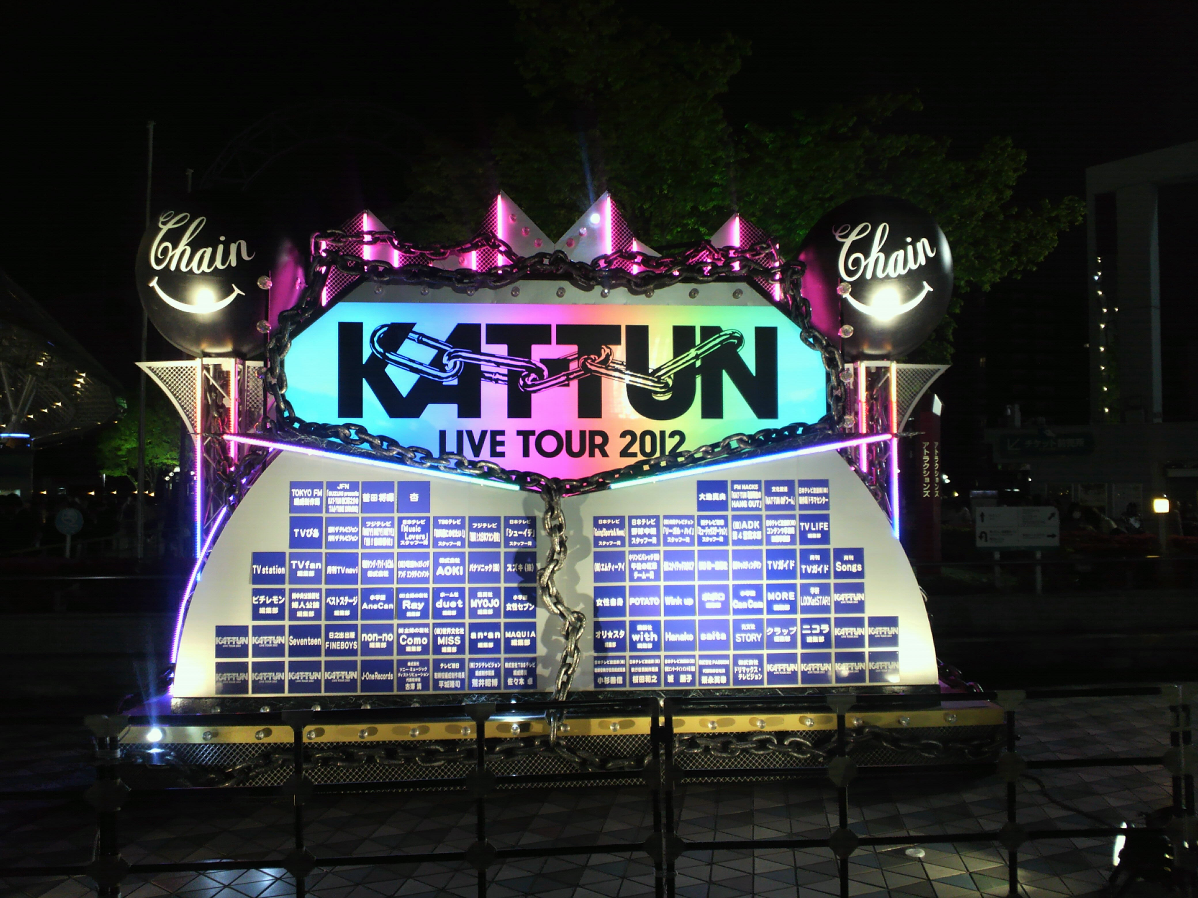 KAT-TUN LIVE TOUR 2012 CHAIN ☆...