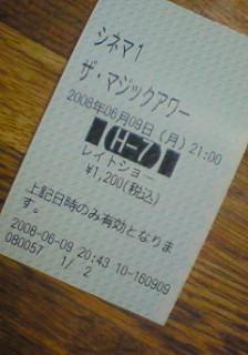NEC_0553.jpg