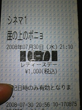 080731_010226_ed.jpg