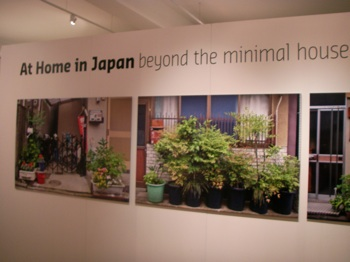 At home in Japan Geffrye Museum ジェフリーミュージアム
