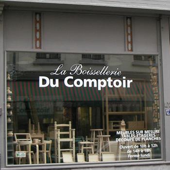 ブリュッセルの旅 蚤の市