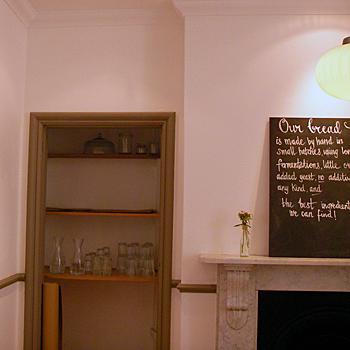 ルイスのカフェ