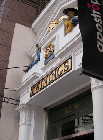 トワイニングの本店