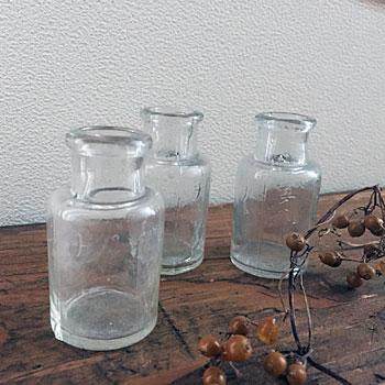 昭和のびん ちいさなボトル 古道具