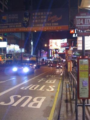 中華人民共和国香港特別行政区領内に位置する九龍