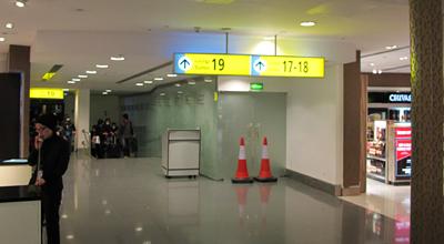 到着ターミナル