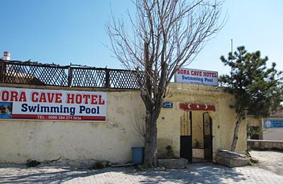 ドラケーブホテル